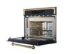 Микроволновая печь KUPPERSBERG RMW 969 ANT 3