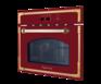 Микроволновая печь KUPPERSBERG RMW 969 BOR 1