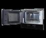 Микроволновая печь KUPPERSBERG HMW 393 B 2