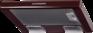 Вытяжка Kuppersberg SLIMLUX II 50 KG 1