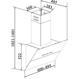 Вытяжка Korting KHC 61090 GW
