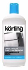 Средство Korting для очистки и защиты нержавеющей стали K03