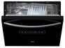 Посудомоечная машина Korting KDF 2095 N 2