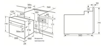 Духовой шкаф Zigmund & Shtain EN 222.112 W