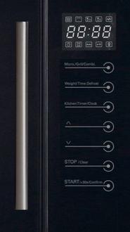 Микроволновая печь Zigmund & Shtain BMO 13.252 B