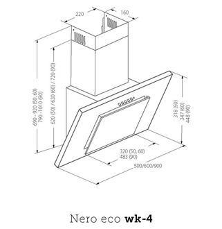 Вытяжка AKPO WK-4 Nero eco 50 оранжевый