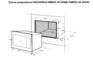 Микроволновая печь Maunfeld MBMO.20.2PGB черный 1