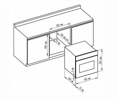 Духовой шкаф Maunfeld MTI 56 X CIRCLE