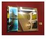 Зеркало с подсветкой Dubiel Vitrum Vision Venezia 80х60 1