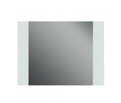 Зеркало с подсветкой Dubiel Vitrum Selene II 80x60